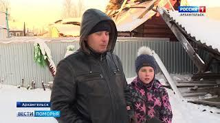 Гараж Северного Арктического университета рухнул на территорию трех частных домов в Архангельске