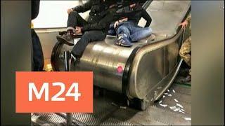 В римском метро обрушился эскалатор с болельщиками ЦСКА. Пострадали 30 человек - Москва 24