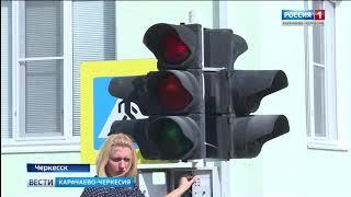 """В детском саду """"Сказка"""" в Черкесске прошло познавательное занятие на тему правил дорожного движения"""