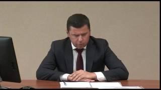В Правительстве области подвели промежуточные итоги программы «Решаем вместе»