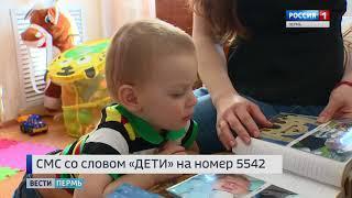 Двухлетнему Максиму Беляеву нужна помощь