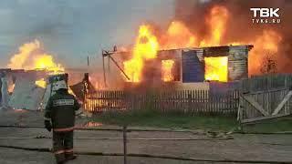 Пожар в Емельяново