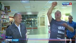 В крупном торговом центре Пензы проверили соблюдение мер пожарной безопасности