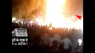 Amritsar Train Accident: Gateman Reveals Exclusive Details Of What Happened That Night   ABP News