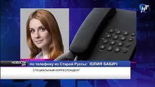 Количество кандидатов на должность главы Старорусского района сократилось вдвое