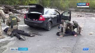 ФСБ России пресекла деятельность межрегиональной преступной группы