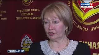 Во Владикавказе прошло совместное заседание советов Общественных палат Северной Осетии и Ингушетии