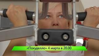 ИКГ Похуделло 6 Премьера 4 марта #7