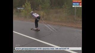 В зимний сезон на роликах: в Заволжье лыжники разыграли награды чемпионата Чувашии в гонке на лыжеро
