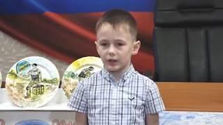 Итоги Всероссийского конкурса рисунка подвели в УМВД по ЕАО (РИА Биробиджан)