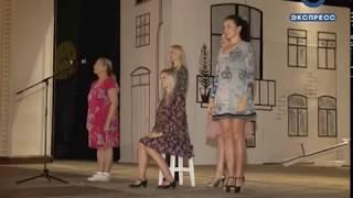 В пензенском драмтеатре проходят последние репетиции перед премьерой