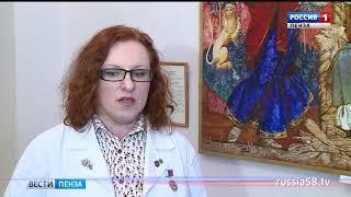 К 120-летию пензенского худучилища художница с мировым именем представила свои работы