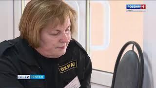 Руководство брянского техникума против скамеек
