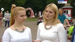 Кировчане отметили день семьи(ГТРК Вятка)