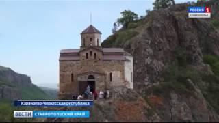 Молитвы о России вознесли в горах Кавказа