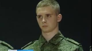Калининградских призывников провожают в Президентский полк России