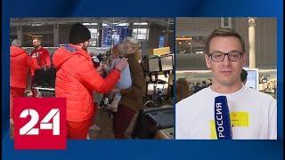 Российские олимпийцы возвращаются из Пхенчхана домой - Россия 24