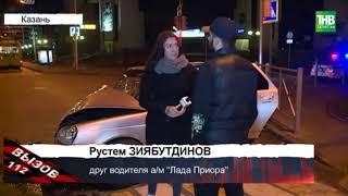 Три человека пострадали в результате крупного ДТП на пересечении улиц Айдинова и Островского | ТНВ