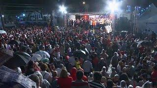 Бразилия: Лула да Силва сходит с дистанции?