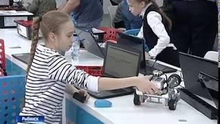 В Рыбинске прошли соревнования «Кванто-экогонки»