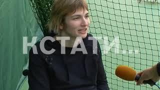 Чемпионат России по теннису на колясках проходит в Нижнем Новгороде