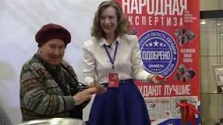 """Открытие выставки к 20-летию газеты """"Тюменская область сегодня"""""""