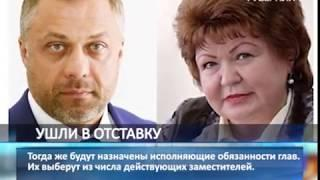 Главы Октябрьского и Красноглинского районов Самары покинули свои посты
