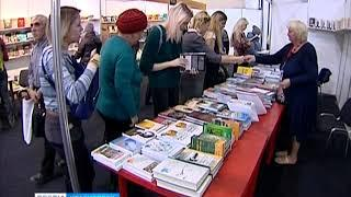Анонс: в Красноярске открылась XII Красноярская ярмарка книжной культуры