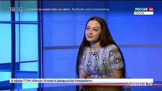Россия 24. Пенза: чем русские народные песни до сих пор привлекают людей