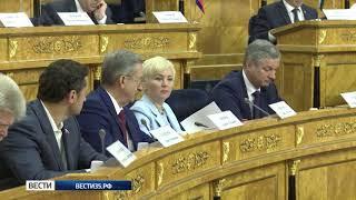 Вологодские депутаты предлагают лицензировать квесты
