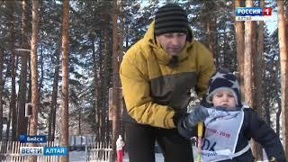 В Бийске прошла массовая гонка «Лыжня России»