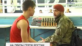 В Белгороде провели открытый областной турнир по боксу на призы Героя России Вячеслава Воробьёва