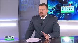 """Вести. Брянск. Экономика"" (эфир 10.02.2018)"