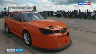 Барнаульские автогонщики открыли сезон драгрейсинга
