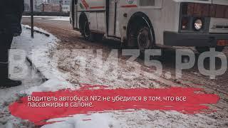 Из-за невнимательности водителя автобуса череповчанка получила тяжелые травмы
