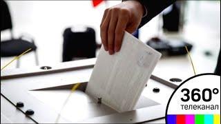 В Мытищах проходят выборы в местный совет депутатов