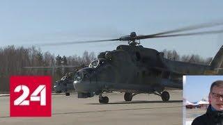 На земле и в воздухе: первая тренировка Парада Победы с участием авиации - Россия 24