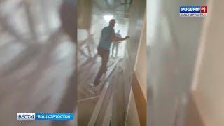 Появилось видео из уфимской больницы №21, где после мощного хлопка обрушился полоток