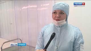 В Брянске на станции переливания крови новое оборудование