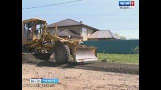 Чебоксарах приступили к ремонту дорог частного сектора, при помощи софинансирования  местных жителе