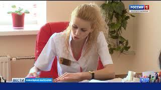 Вести  Кабардино Балкария 23 05 18 17 40
