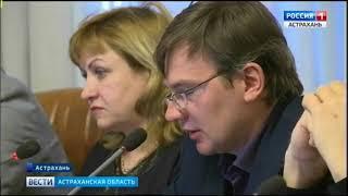 Общественный транспорт в Астрахани сможет ездить по выделенной полосе