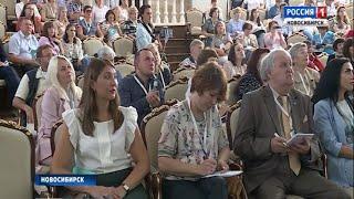 Образовательный проект «Инфорум» приехал в Новосибирск с мастер-классами и лекциями