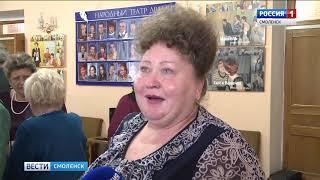 Смоленские педагоги системы допобразования отпраздновали юбилей