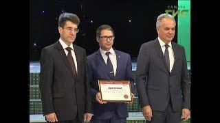 В Самарской области подвели итоги конкурса социальных проектов