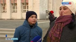 Рак не приговор: В Перми прошел парад героев