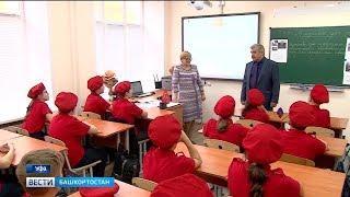Михаил Закомалдин ответил на вопросы башкирских школьников