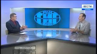 «Вести: Приморье. Интервью» с Владимиром Шамовым