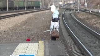 В Красноярске новый случай смерти на железнодорожных путях