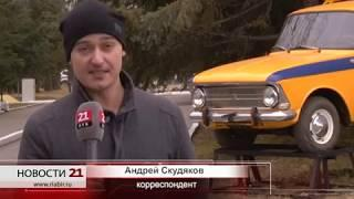 """""""Москвич-412"""" установили в качестве памятника патрульному авто в Биробиджане(РИА Биробиджан)"""